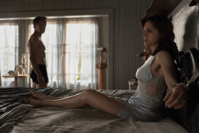 Are you ready to play GERALD'S GAME? 1