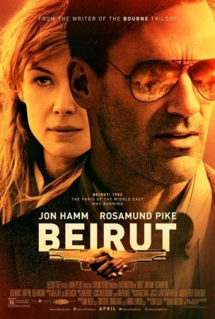 Jon Hamm wants you to see this new Beirut clip. Make Don Draper happy! 1