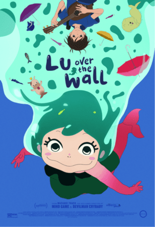 Masaaki Yuasa's LU OVER THE WALL In Theaters Nationwide May 11th! Watch the trailer! 1