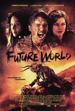 FUTURE WORLD lands a new trailer. 1
