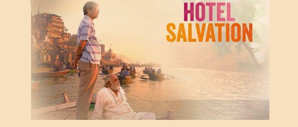 HOTEL SALVATION 1