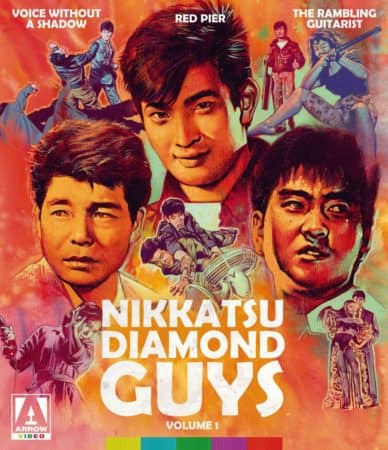 NIKKATSU DIAMOND GUYS: VOLUME 1 1