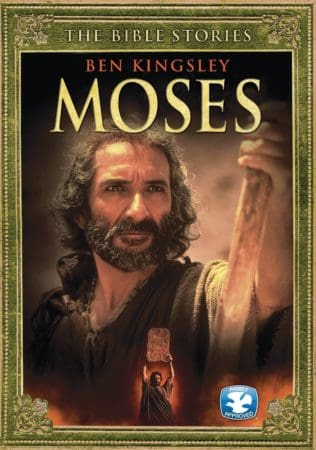 BIBLE STORIES, THE: MOSES 9