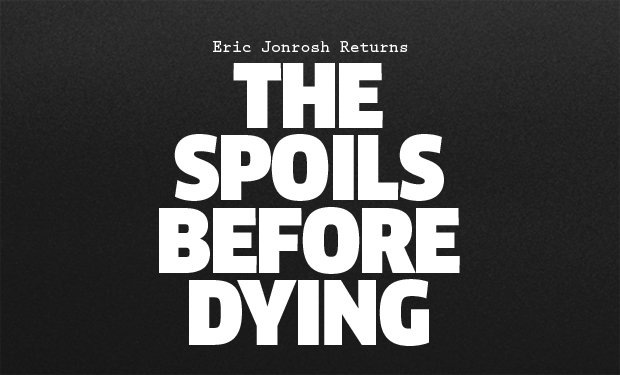 THE SPOILS BEFORE DYING: Starring Michael Kenneth Williams, Maya Rudolph and Kristen Wiig / Available on DVD on June 7 11