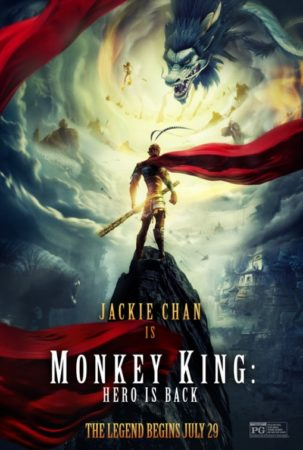 MONKEY KING: HERO IS BACK 3