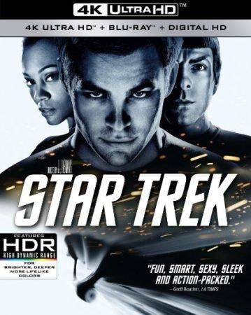 STAR TREK 4K (2009) 6