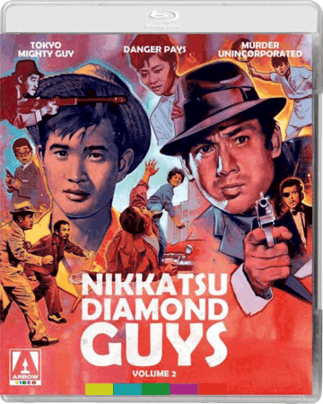 NIKAATSU DIAMOND GUYS: VOLUME 2 1