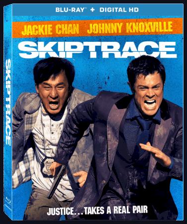 SKIPTRACE 4