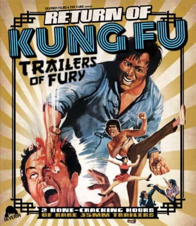 RETURN OF KUNG-FU TRAILERS OF FURY 1