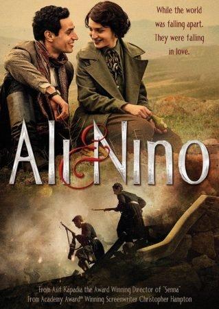 ALI & NINO 1