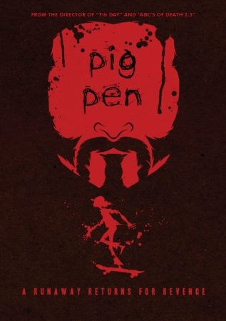PIG PEN 1