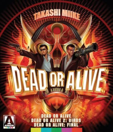DEAD OR ALIVE TRILOGY 3