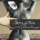 STORY OF SIN 19
