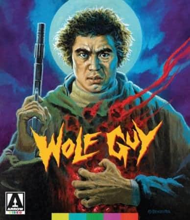 WOLF GUY 1