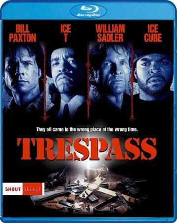 TRESPASS 3