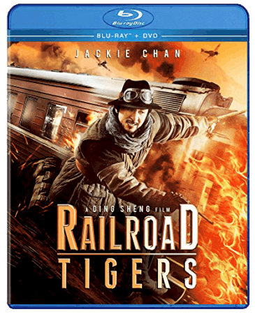 RAILROAD TIGERS 3