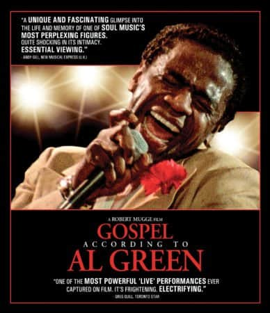 AL GREEN: THE GOSPEL ACCORDING TO AL GREEN 17