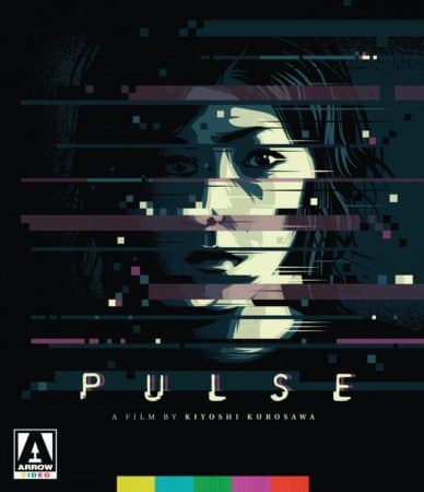 PULSE 7