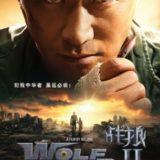 WOLF WARRIOR 2 19