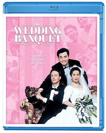WEDDING BANQUET, THE 4