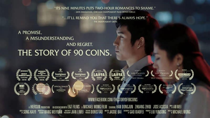 STORY OF 90 COINS, THE 5