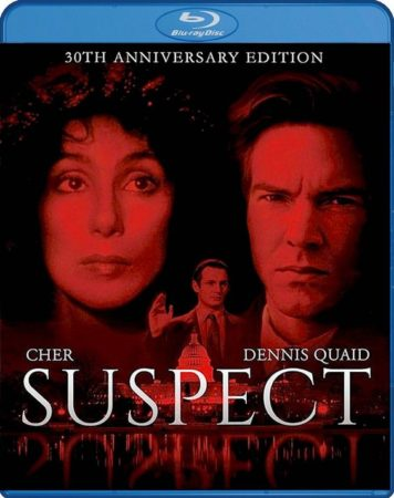 SUSPECT: 30TH ANNIVERSARY EDITION 5