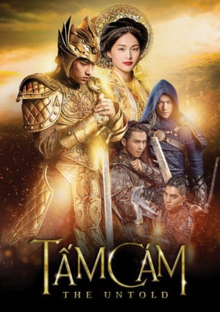 TAM CAM: THE UNTOLD STORY 1