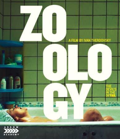ZOOLOGY 1