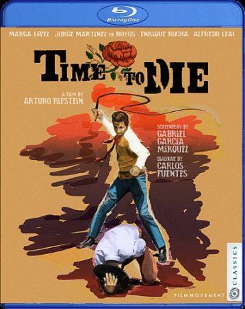 TIME TO DIE 5