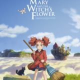 MARY AND THE WITCH'S FLOWER 19