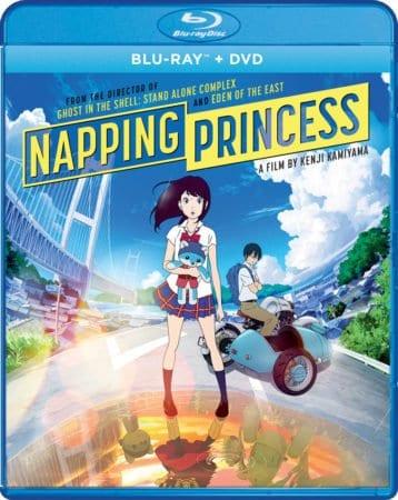 NAPPING PRINCESS 5