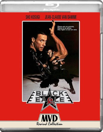 BLACK EAGLE: MVD REWIND COLLECTION 3