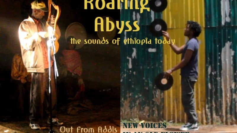 ROARING ABYSS 1