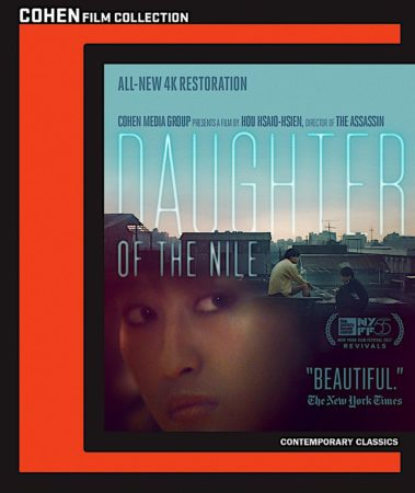 DAUGHTER OF THE NILE 1