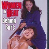WOMEN IN HEAT BEHIND BARS 19