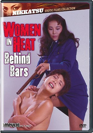 WOMEN IN HEAT BEHIND BARS 1