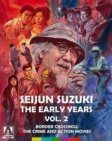 SEIJUN SUZUKI: THE EARLY YEARS VOL . 2 13