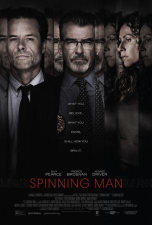 SPINNING MAN 5
