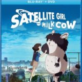 SATELLITE GIRL AND MILK COW 18