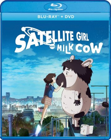 SATELLITE GIRL AND MILK COW 16