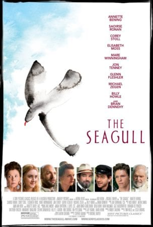 SEAGULL, THE (2018) 5