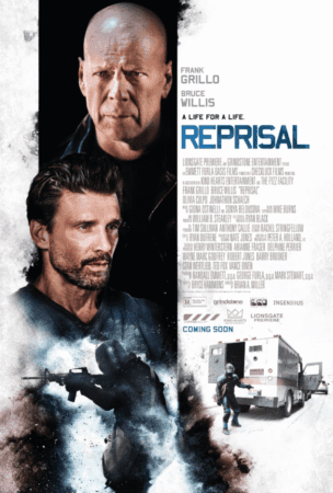 SUNDAY MOVIE NEWS: REPRISAL, THE NIGHT IS SHORT, THE PRODIGY, BAJA, DEAD NIGHT, IRON TERRY MALONE & THE PUBLIC IMAGE IS ROTTEN 9