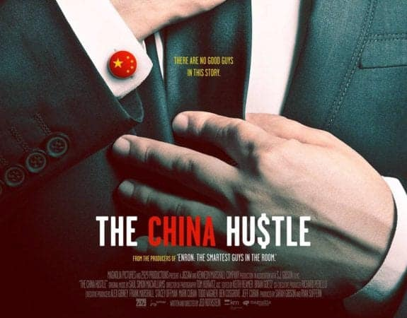 https://andersonvision.com/wp-content/uploads/2018/07/the-china-hustle.jpg