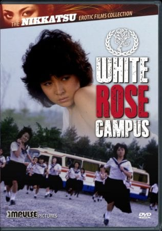 WHITE ROSE CAMPUS 2