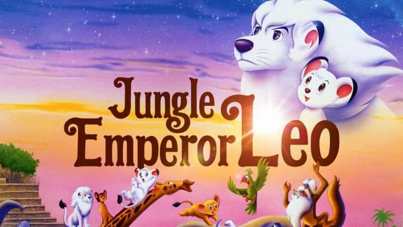 Cocoro Jungle Emperor Leo Roger Waters