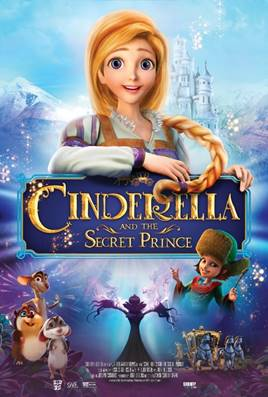 Cinderella Secret Police Shout Factory