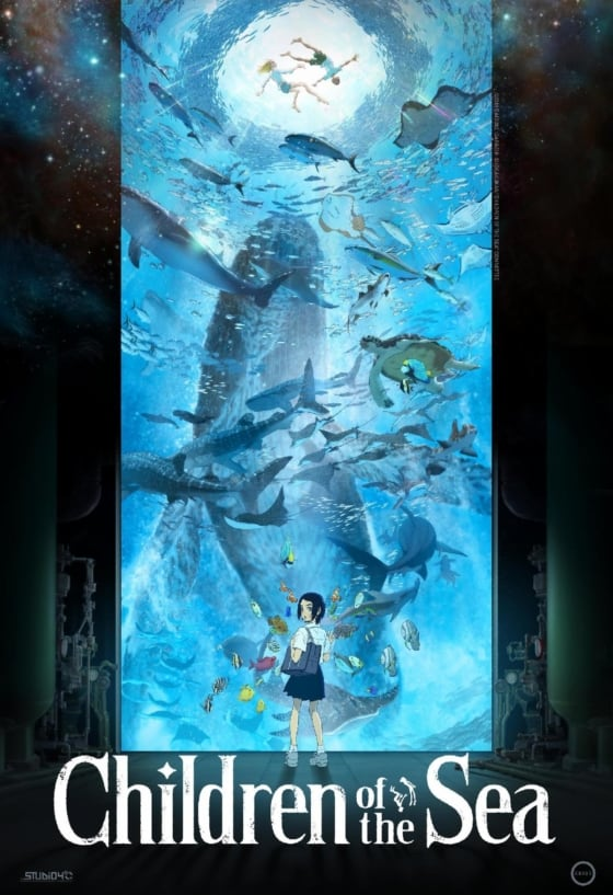 Children of the Sea movie poster