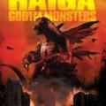 Raiga March DVD