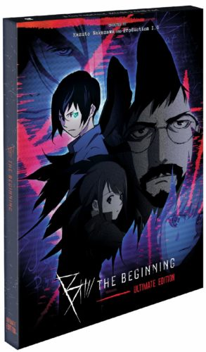 b the beginning blu-ray box