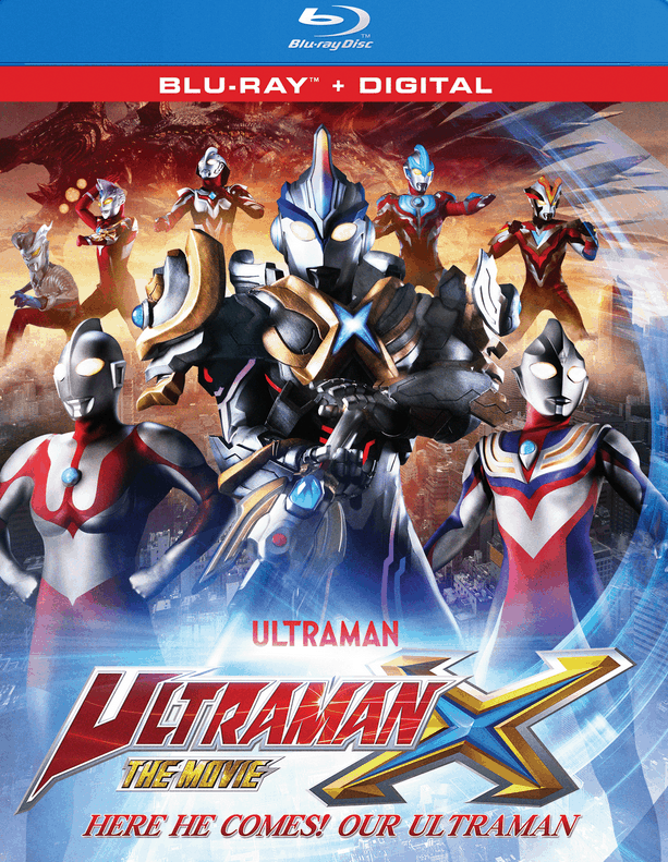 Ultraman X The Movie blu-ray